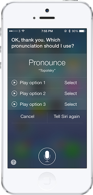Siripronunciation