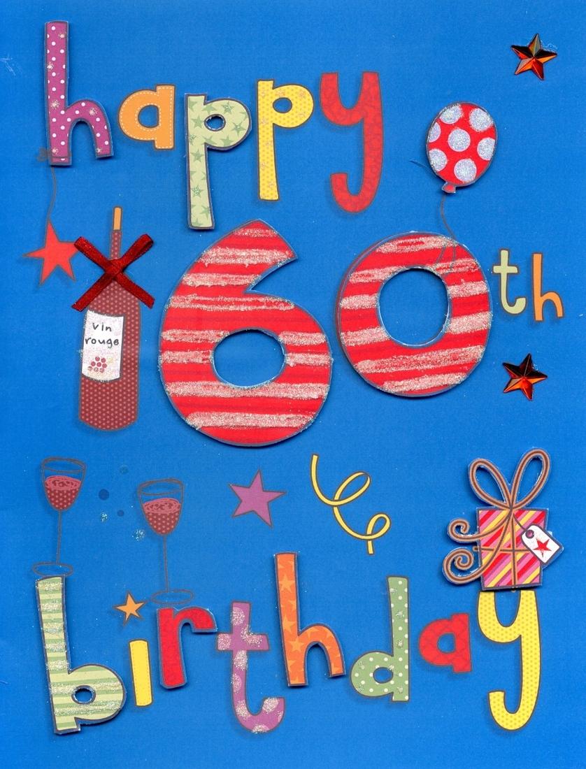 60thbirthdaycard