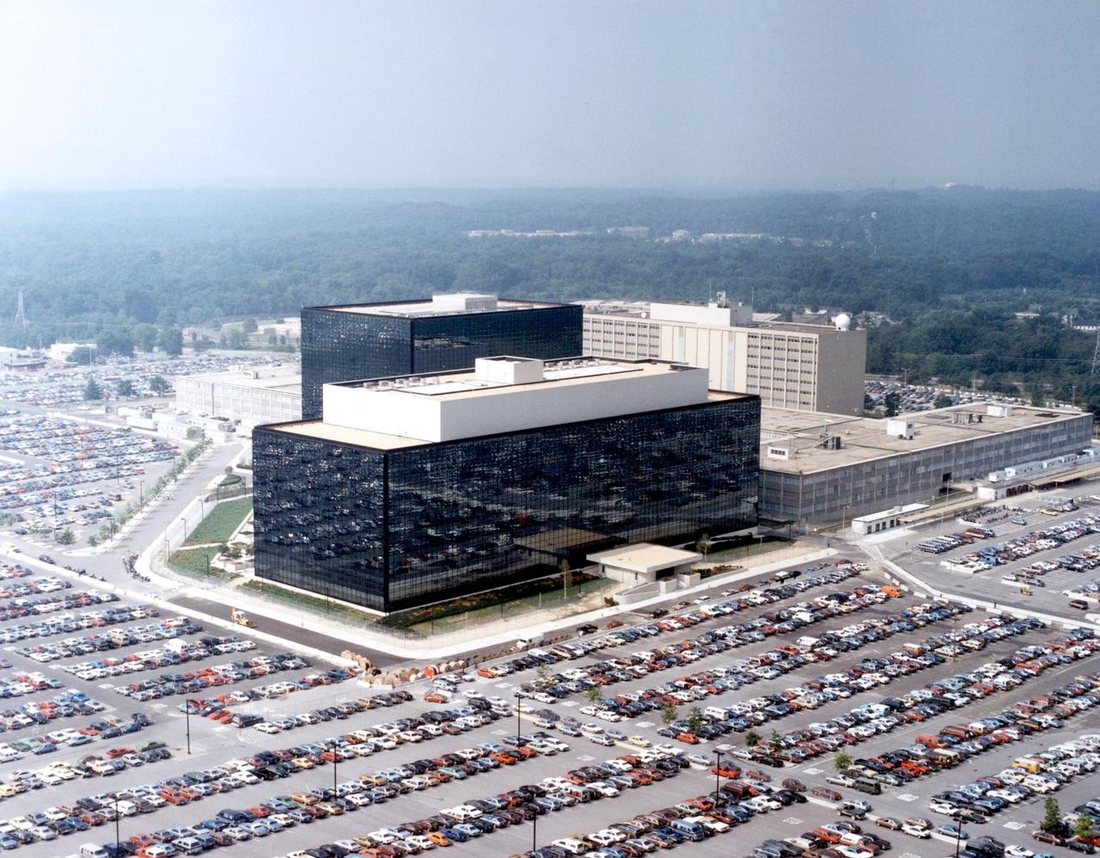 National Security Agency headquarters, Fort Meade, Maryland