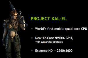 Kal-el-nvidia_medium