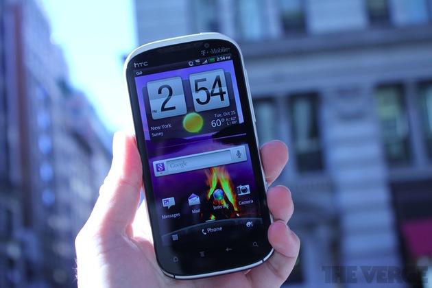 HTC Amaze 4G (Hero)