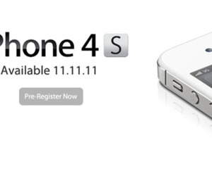 iPhone 4S teaser (C Spire)