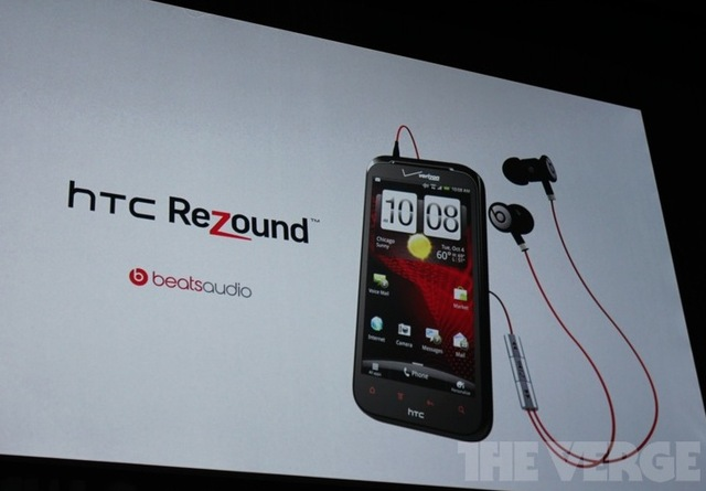 HTC Rezound