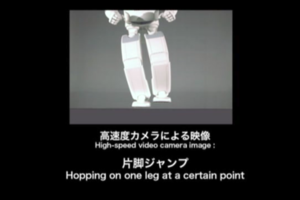Asimo hopping on one leg