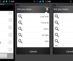 Google Voice Search Hebrew Arabic