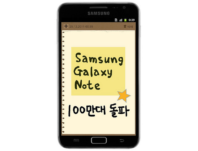 samsung galaxy note_640
