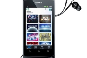 Gallery Photo: Sony Walkman Z1000 press shots