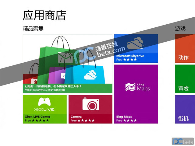 Windows Store Bing Maps