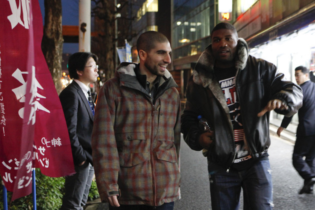 A Night in Tokyo with Rampage