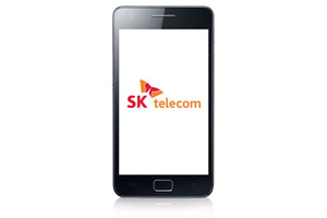 galaxy s ii sk telecom