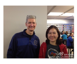 Tim Cook China Weibo