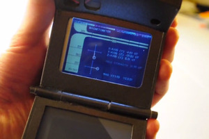 The Tricorder Project