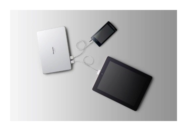 Panasonic battery charging pack