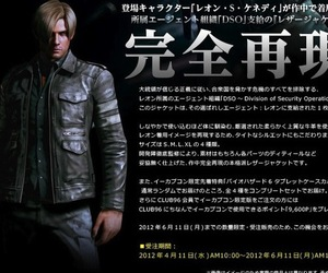 Resident Evil 6 - Leon's leather jacket
