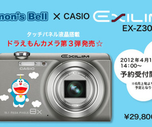 doraemon casio ex-z3000