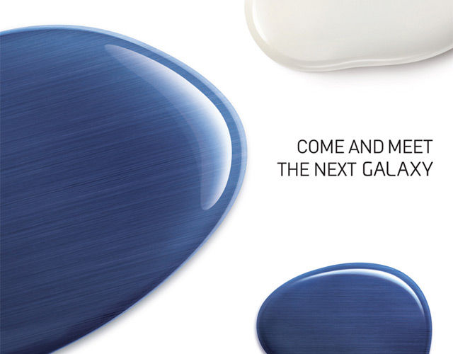 samsung next galaxy invite