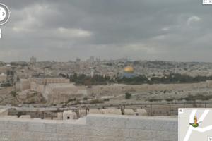 Google Street View Jerusalem