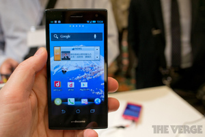 Gallery Photo: Panasonic Eluga V P-06D hands-on gallery