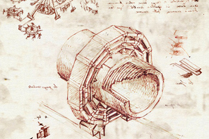 CERN DaVinci