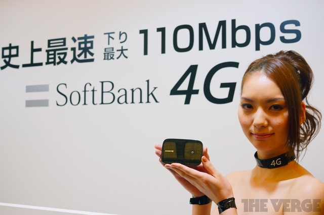 softbank 4g 110mbps router