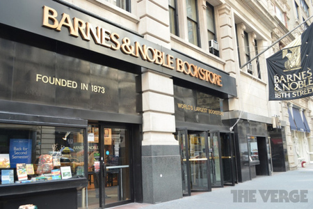 Barnes and Noble Retail Watermarked