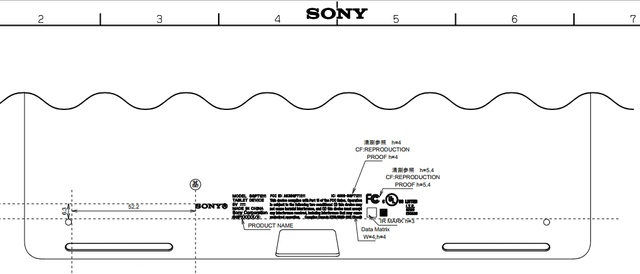 sony tab fcc sgpt1211