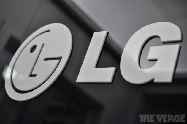 LG Prada04_1020