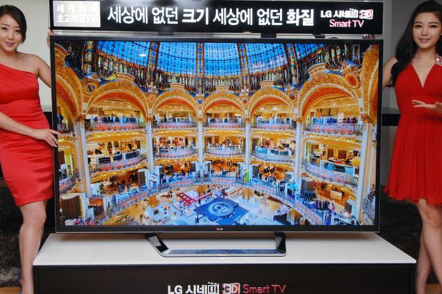 lg 84 inch 4k tv (LG)