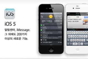 iphone korea (apple)