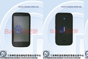 Nokia Lumia 510 (Baidu)