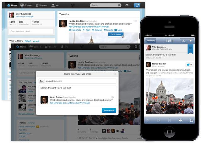 تويتر سيسمح بمشاركة تغريداتك بريدك