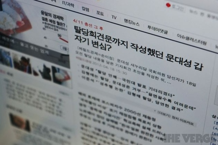 korea web