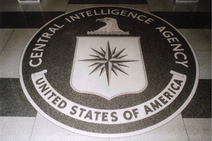 CIA lobby (wikimedia commons)