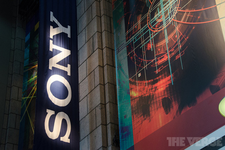 Sony logo NYC HQ (STOCK)