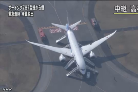 dreamliner 787 emergency (nhk)