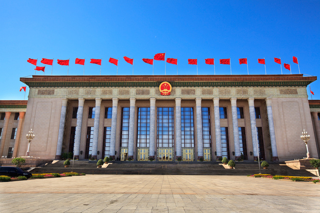 China Great Hall of the People