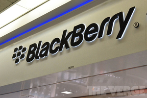BlackBerry logo stock (1020)