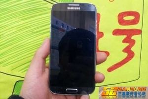 galaxy s 4 leak from 52 Samsung