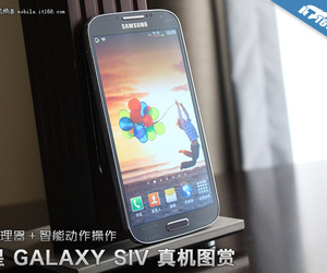 Samsung Galaxy S IV (IT168)