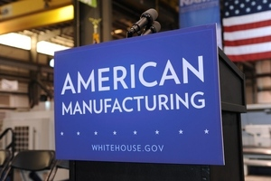 White House American Manufacturing logo (Credit: NCDMM News/NAMII/White House/Flickr)