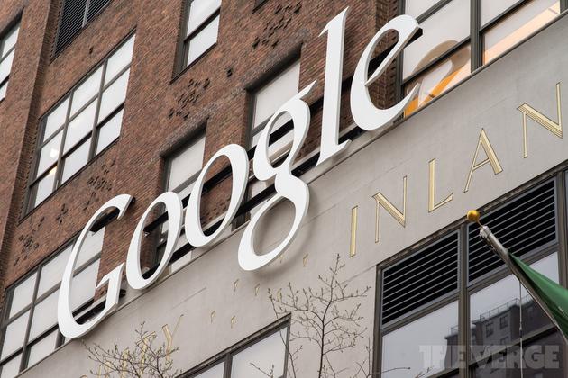 Google-logo-stock-11_2040_large