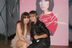 Stalker Sarah and Carly Rae