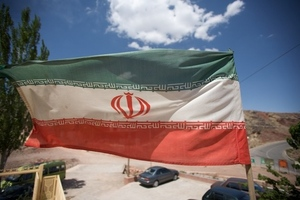 Iranian Flag (Flickr)