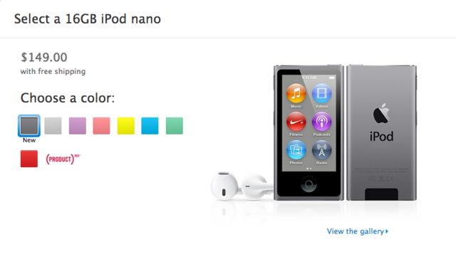space gray ipod nano