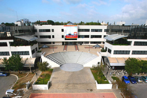 University of nicosia