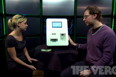 bitcoin atm interview