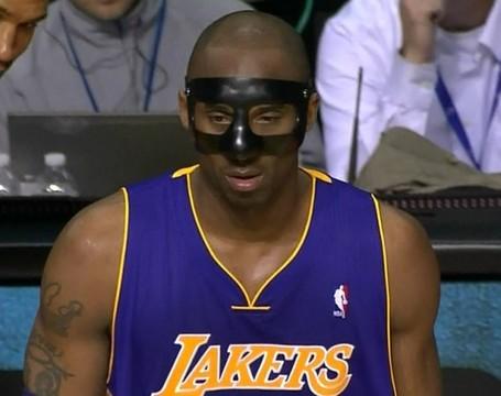 Kobe-bryant-mask_medium