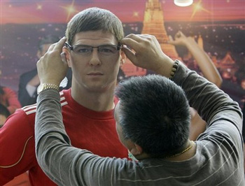 Gerrard Glasses