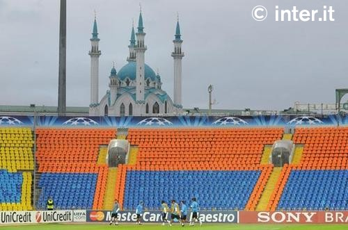 The view from the stadium in Kazan