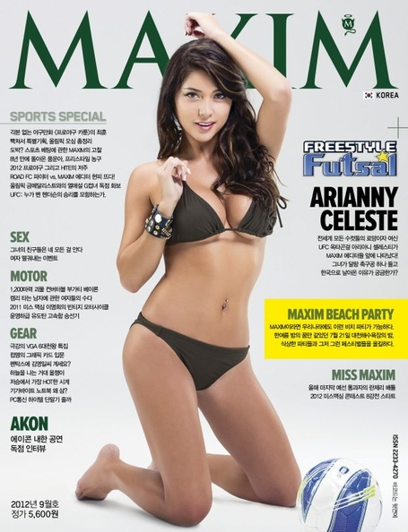 Arianny-celeste-maxim-korea-4_medium